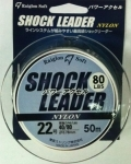 Raiglon Soft Nylon Shock Leader