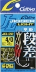 Jigger Light