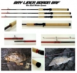 Smith Bay Liner Boron BRF C Series